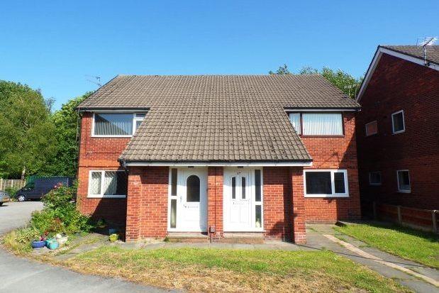 Thumbnail Flat to rent in Dunecroft, Denton