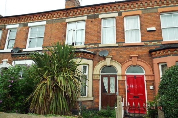 Thumbnail Property to rent in High Road, Chilwell, Beeston, Nottingham
