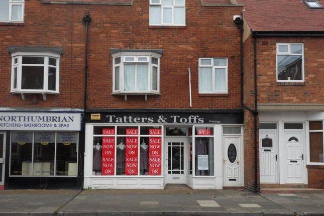 Thumbnail Property to rent in Cauldwell Lane, Monkseaton, Whitley Bay