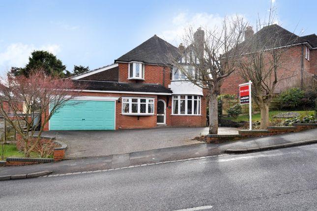 Thumbnail Detached house for sale in Quarry Lane, Northfield, Birmingham