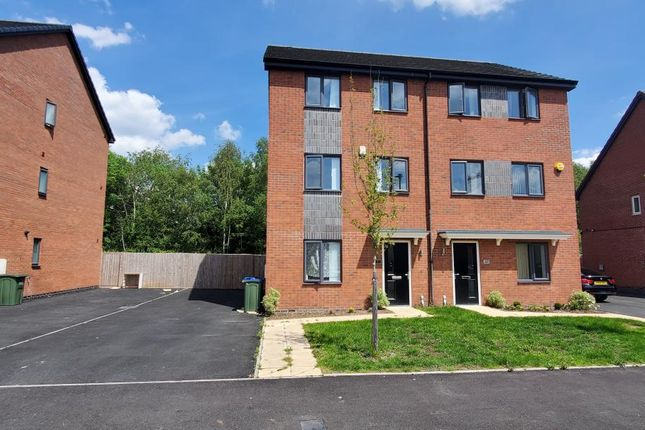 Thumbnail Detached house for sale in Argyll Way, Smethwick