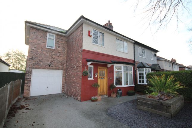 Thumbnail Shared accommodation for sale in Powis Road, Lancashire