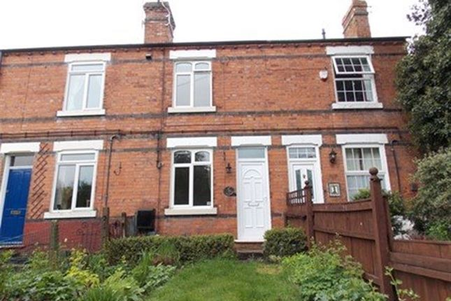 Thumbnail Terraced house to rent in Starch Lane, Sandiacre, Nottingham