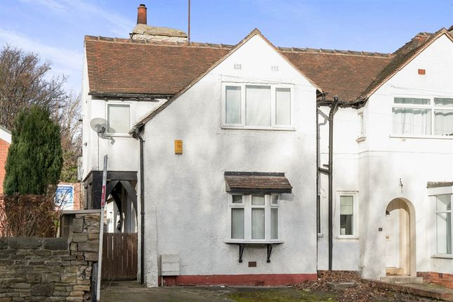 Thumbnail End terrace house for sale in Tannery Street, Woodhouse, Sheffield