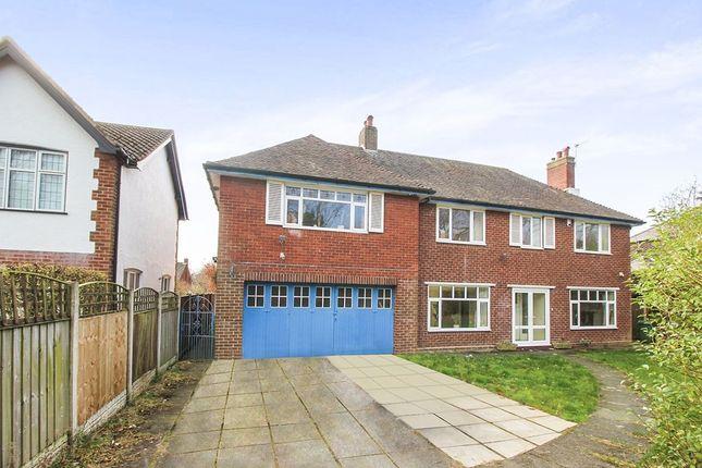 Thumbnail Detached house to rent in Central Avenue, Eccleston Park, Prescot