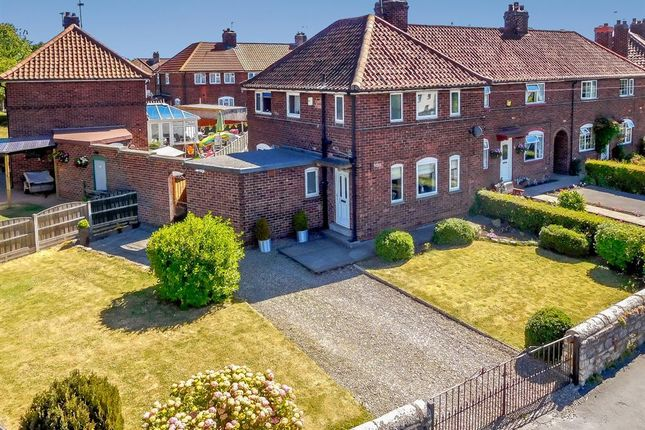 Thumbnail End terrace house for sale in Oxton Lane, Tadcaster