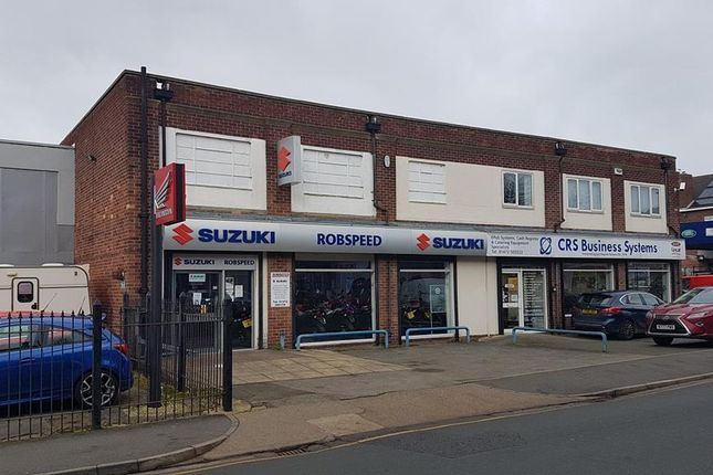 Thumbnail Retail premises to let in 11 & 13 Brighowgate, Grimsby, Lincolnshire
