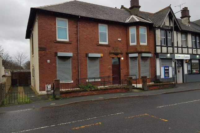 Thumbnail Office for sale in Station Road, Stevenston