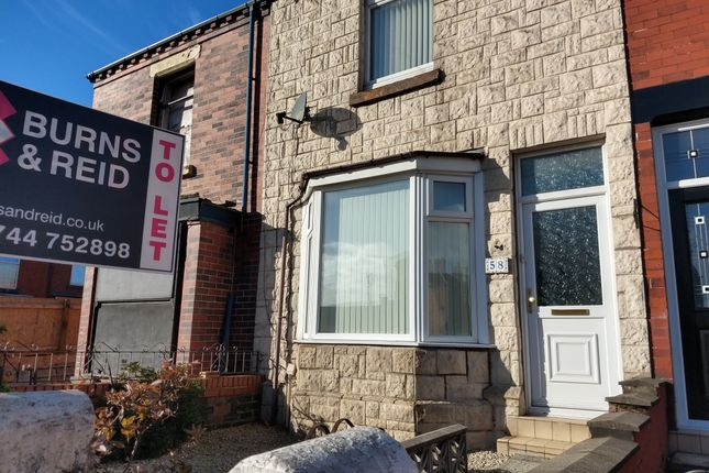 Thumbnail Terraced house to rent in Thompson Street, Toll Bar