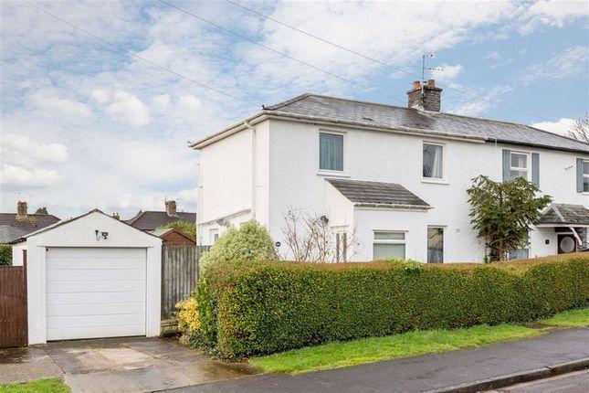 Thumbnail Semi-detached house for sale in Trym Leaze, Sea Mills, Bristol