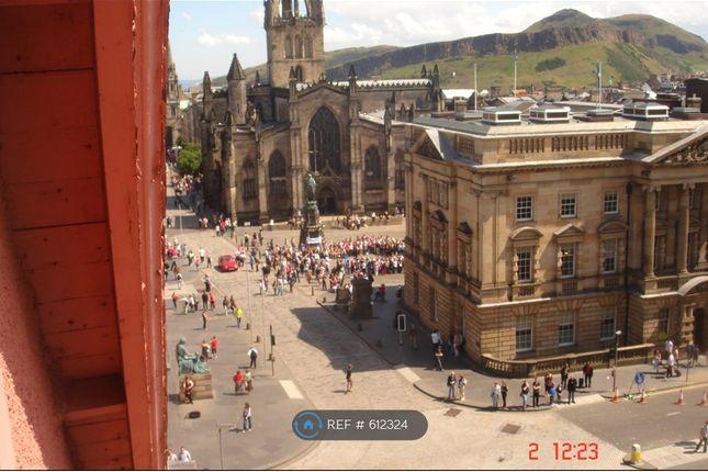 Thumbnail Flat to rent in Lawnmarket, Edinburgh