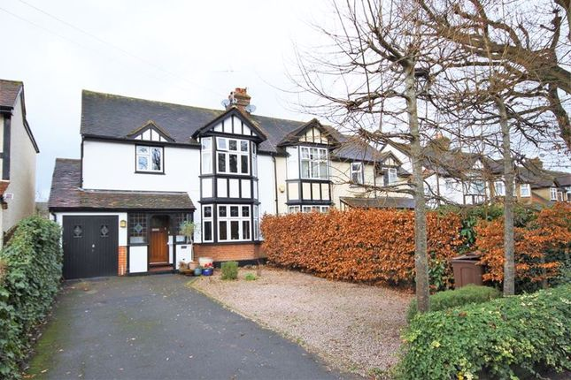 Thumbnail Property for sale in Alexander Lane, Shenfield, Brentwood