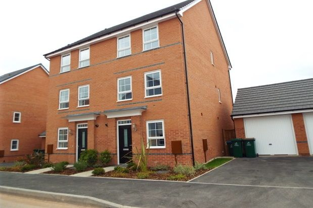 Thumbnail Property to rent in City Wharf, Coventry