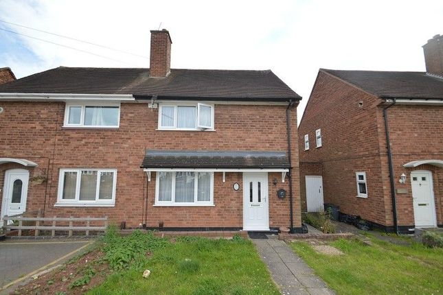 2 bed end terrace house to rent in Larne Road, Birmingham, West Midlands.