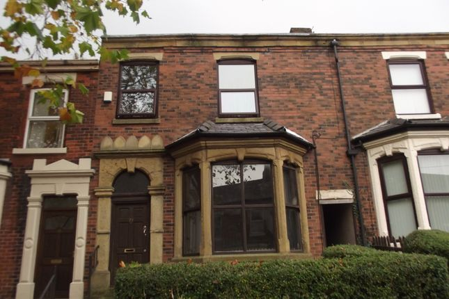 Thumbnail Terraced house to rent in Brackenbury Road, Fulwood, Preston