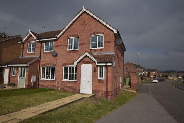 Thumbnail Semi-detached house for sale in Bramble Close, South Normanton, Alfreton, Derbyshire