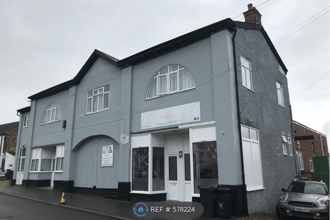 Room to rent in South Street North, New Whittington, Chesterfield S43