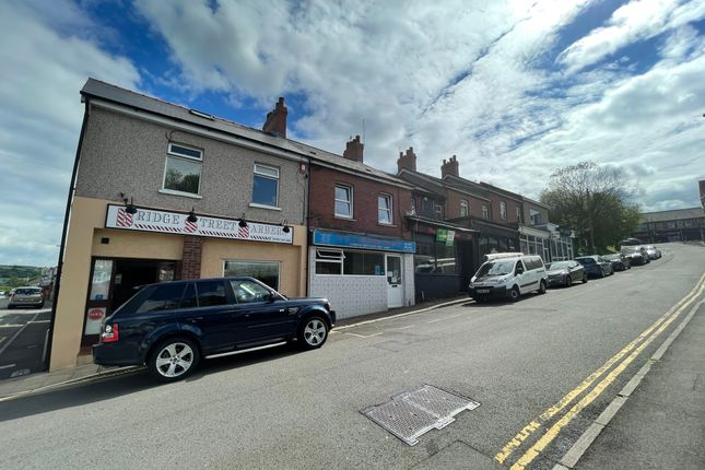 Thumbnail Restaurant/cafe for sale in Bridge Street, Blackwood, South Wales