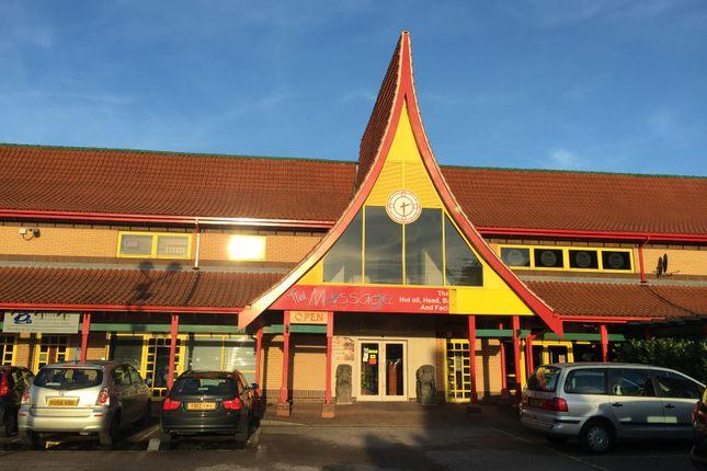 Restaurant/cafe to let in Nechells Park Road, Nechells, Birmingham