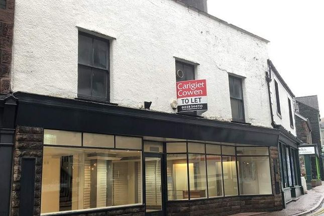 Thumbnail Retail premises to let in Station Street, 15-17, Keswick