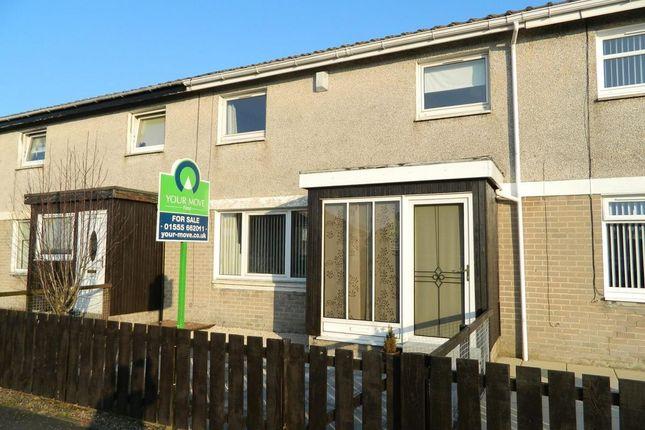 Thumbnail Property to rent in Kellys Lane, Carluke