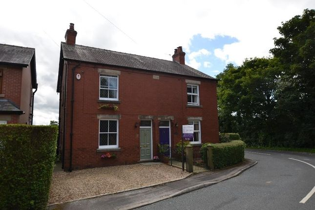 Thumbnail Property for sale in Bannister Lane, Eccleston