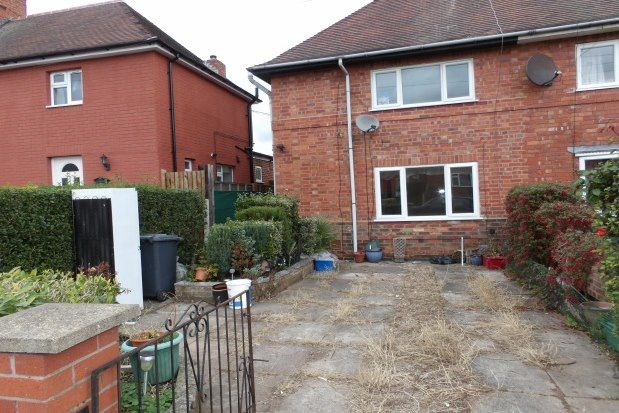 Thumbnail Property to rent in Dennis Avenue, Nottingham