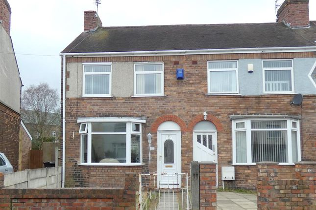 Thumbnail Terraced house for sale in Gentwood Road, Huyton, Liverpool
