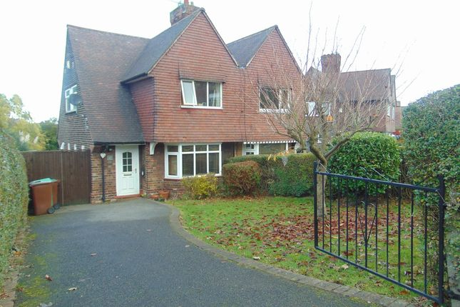 Thumbnail Semi-detached house for sale in Gamston Crescent, Sherwood, Nottingham