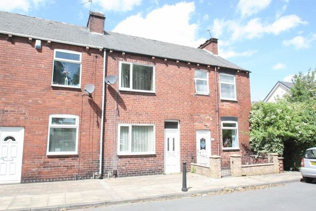 Thumbnail Terraced house to rent in Pottery Street, Castleford