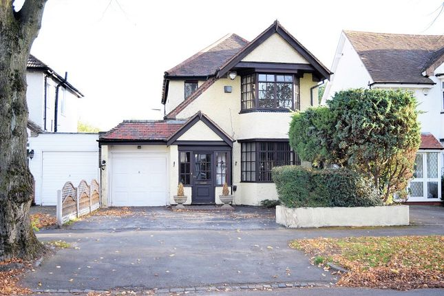 Thumbnail Detached house for sale in Smirrells Road, Hall Green, Birmingham