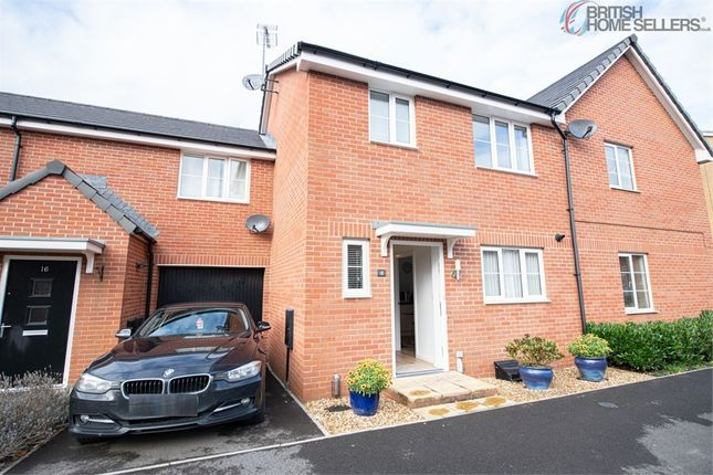 Thumbnail Terraced house for sale in Hawthorn Close, Hardwicke, Gloucester