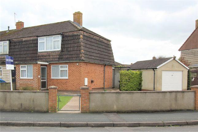 Thumbnail End terrace house for sale in Quarry Road, Alveston, Bristol