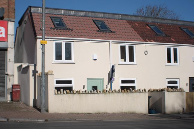 Thumbnail End terrace house for sale in Queens Road, Bishopsworth, Bristol