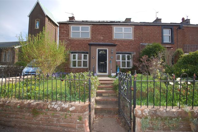 Thumbnail Cottage to rent in 10 Garth Heads Road, Appleby-In-Westmorland, Cumbria