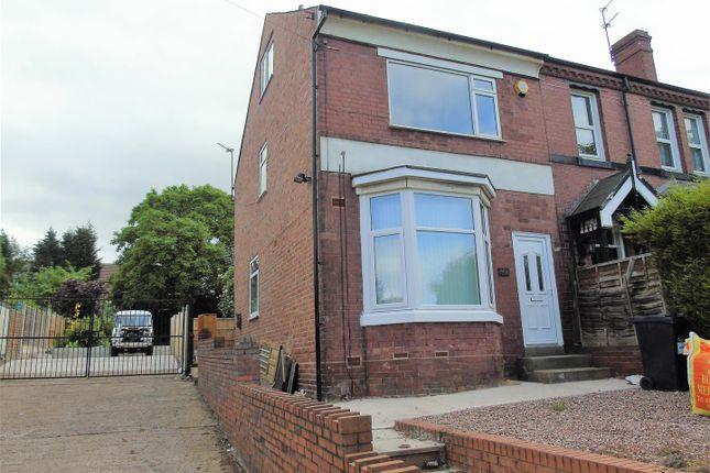 Thumbnail Flat to rent in Sedgley Road West, Tipton