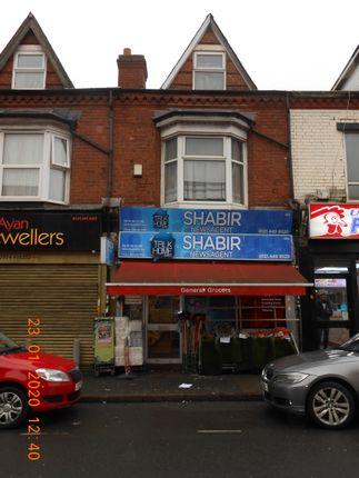 Retail premises for sale in Ladypool Road, Birmingham
