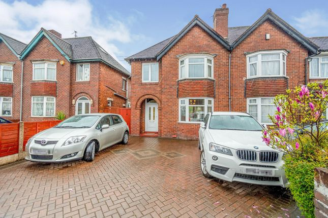 3 bed semi-detached house for sale in Wallows Lane, Walsall WS2