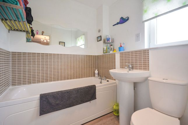 Bathroom of South Quarry Boulevard, Gorebridge EH23