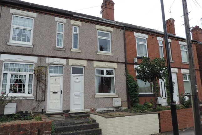 Thumbnail Property to rent in Woodway Lane, Walsgrave, Coventry