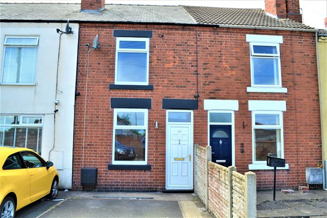 Thumbnail Terraced house for sale in Pentrich Road, Ripley