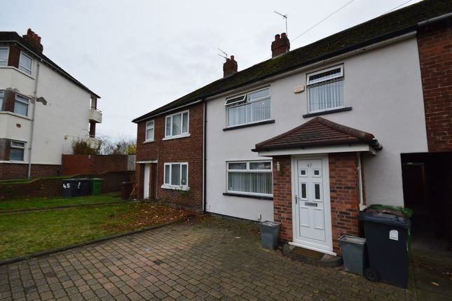 Thumbnail Terraced house for sale in Thackeray Gardens, Netherton, Liverpool