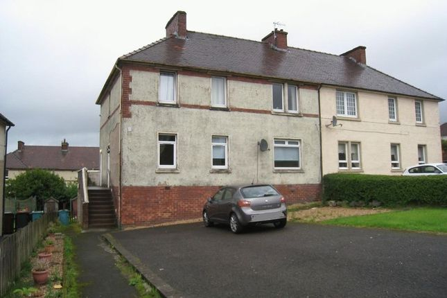 Thumbnail Flat for sale in Drumbathie Road, Clarkston, Airdrie