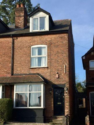 Thumbnail End terrace house for sale in Harborne Lane, Selly Oak, Birmingham