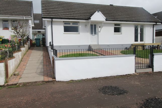 Thumbnail Cottage for sale in Kippsbyre Farm, Glenmavis, North Lanarkshire