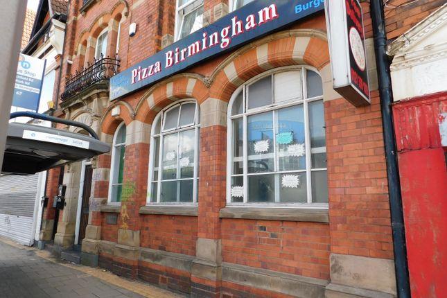 Thumbnail Office to let in 11 Lichfield Road, Aston Cross