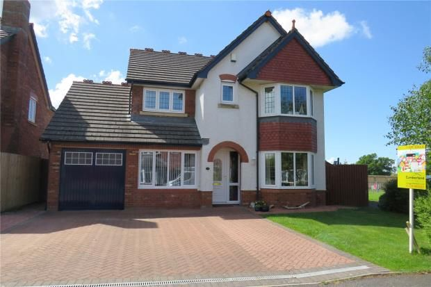 4 bed detached house for sale in Scholars Green, Wigton, Cumbria
