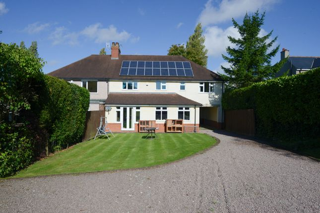 Thumbnail Semi-detached house for sale in Longedge Lane, Wingerworth, Chesterfield