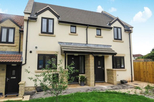 Thumbnail End terrace house for sale in Ash Close, Wells