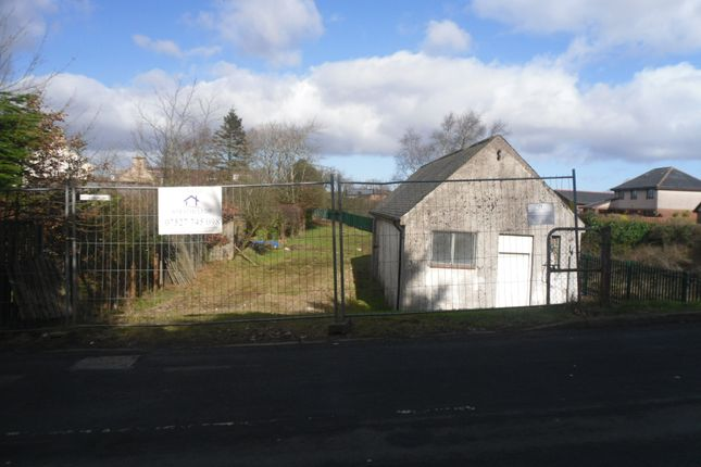 Thumbnail Land for sale in Newmill Road, Dunlop